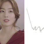 Marriage, Not Dating Episode 6: Kang Se-Ah's Silver Necklace