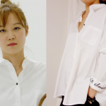 Lucky Chouette Black Ribbon White Shirt