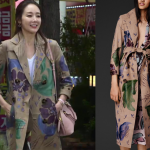 Burberry Hand-Painted Nubuck Trench Coat