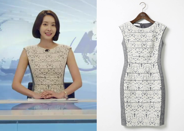newest 4e626 ec034 Birth of a Beauty Episode 2  Gyo Chae-Yeon s White and Gray Lace Dress