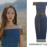 Krystal's Off the Shoulder Blue Metallic Dress - Christopher Kane Off-The-Shoulder Metallic Ribbed-Knit Midi Dress in Blue