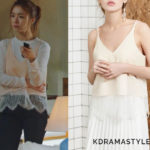 Yoon So Ah's Beige Lace Top - Clue De Clare Lace Sleeveless Top in Beige
