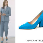 Hong Yoon Hee's Blue Suede Shoes - SUECOMMA BONNIE Color suede pumps (blue) DG1BX16507BLU.35OR