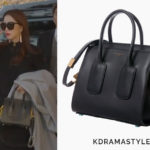 Yoo Ji Na's Black Leather Double Handle Bag - Gianfranco Lotti Frame Double Handle Bag