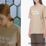 Yoon So Ah's Beige T-Shirt - The Cashmere Lettering Printed T-Shir