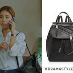 Yoon So Ah's Black Leather Backpack - Marc Jacobs Zip Pack Small Leather Backpack