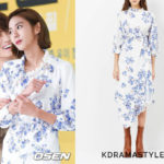 Uee Wears White Floral Dress at Press Conference for Manhole - Vetements White Floral Dress