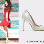 Yura Wears Aldo Metallic Silver Pumps at Press Conference for Hip Hop Teacher