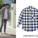 Bong Pil's Blue Checked Shirt - Clif Wear Unisex Raw Cut Gingham Check Shirt in Blue
