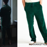 Jung Jae-Chan's Green Track Pants - HOMFEM Track Banding Pants in Green