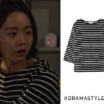 Seo Ji-An's Black Striped Shirt - Collabotory Boatneck Stripe T-shirt