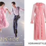 Seo Ji-An's Pink Ruffled Dress - No. 21 Ruffled-trimmed long-sleeved silk dress