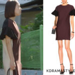 Seo Ji-An's Purple Dress - Marni Colorblock Shift Dress in Purple