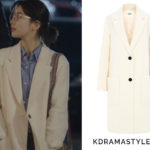 Suzy's Long Cream Coat - Studio Tomboy Pastel Color Two Button Coat 9107111211