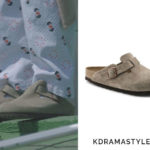 Suzy's Taupe Suede Clogs - Birkenstock Boston Suede Leather Taupe Clogs